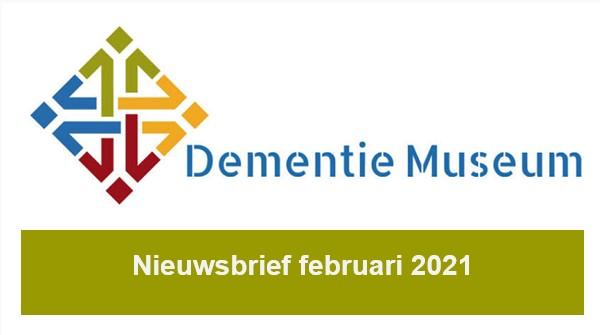 Dementie Museum nieuwsbrief februari 2021 header