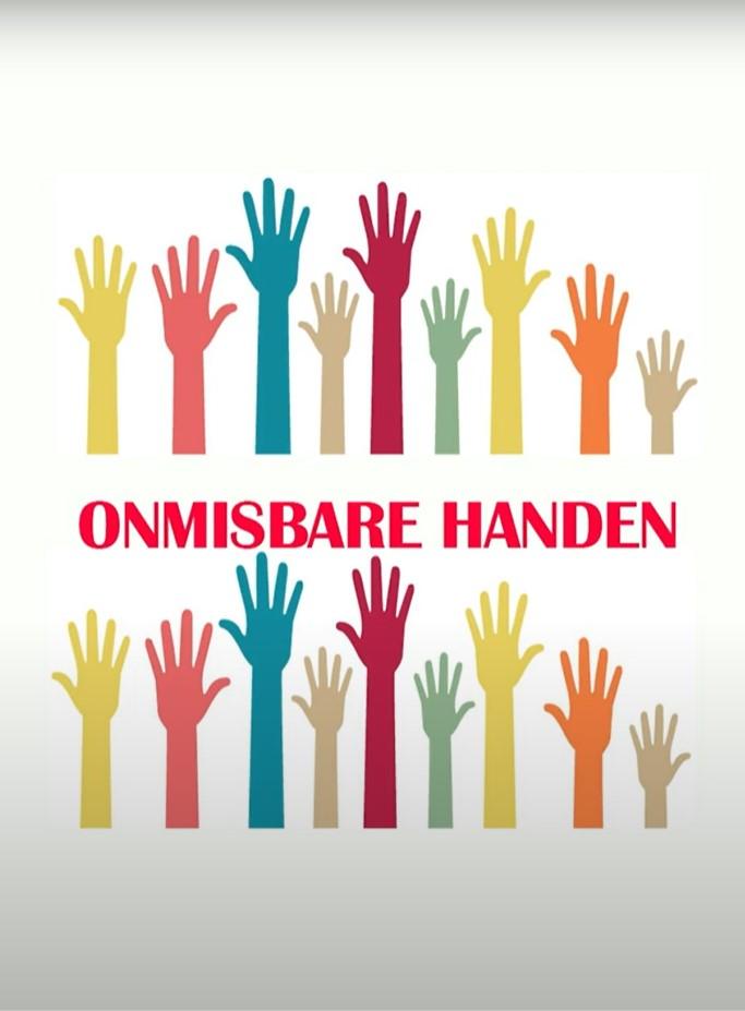 Onmisbare handen